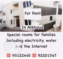 rooms for families in alkhoud