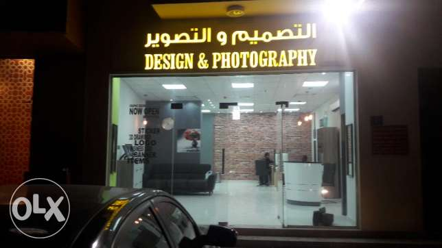 Emplye wanted for Printing and advertisment company