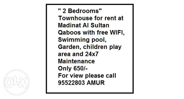 2 Bedrooms Townhouse for rent
