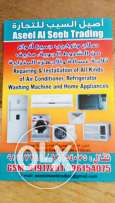 Ac service and repairing and installing
