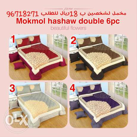 Bed cover sets for sale