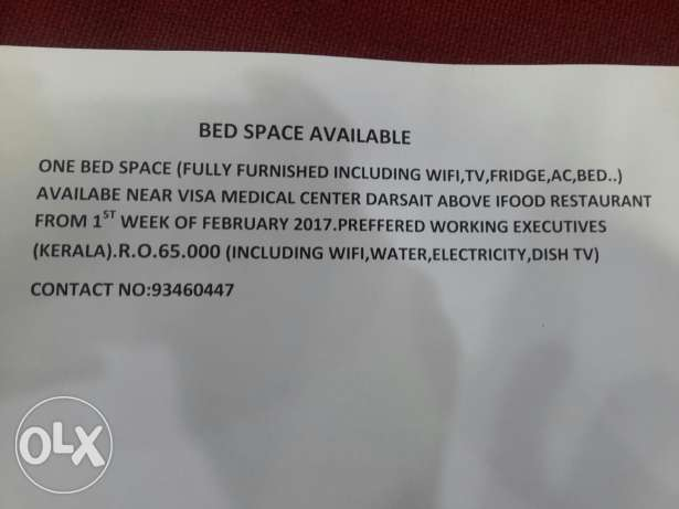 Bed space available مسقط -  1