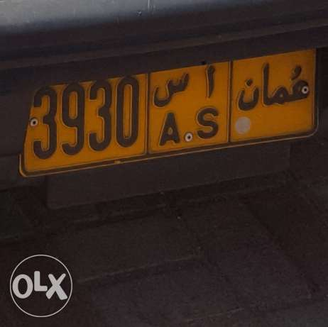 Number plate fo sale