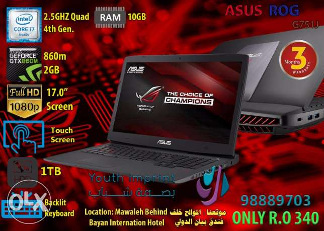 Asus G751J gaming laptop. مسقط -  8