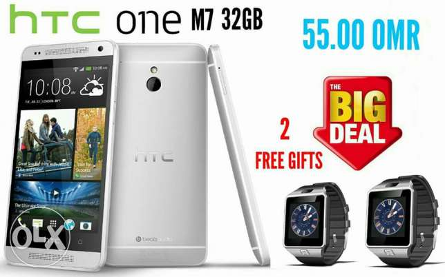 htc one m7 32gb verey nice offer with 2 smart watch