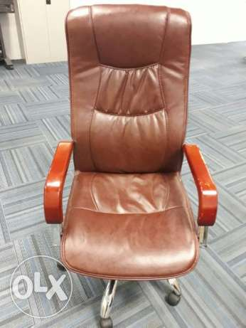 Office chair or Desk chair