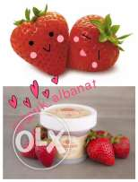 Strawberry Mask قناع الفراوله