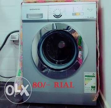 DAEWOO DC Front Load Washer