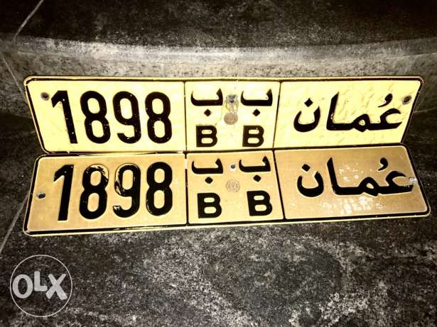 1898 for sale