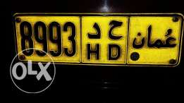 Number plate sale