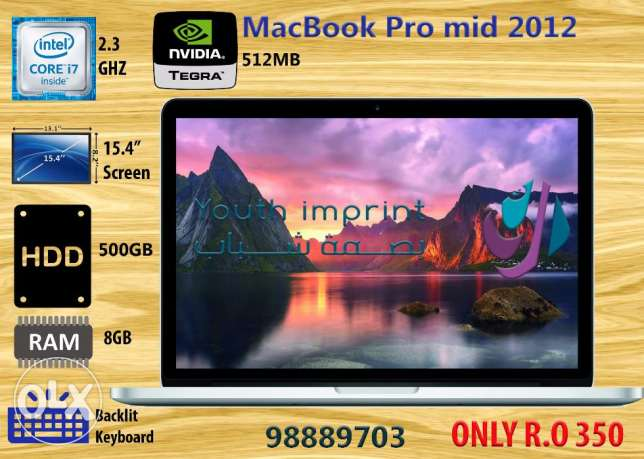 macbook pro 2012 model مسقط -  1