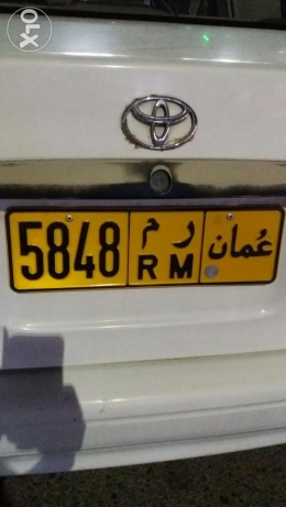 Number for sale 5848.R M