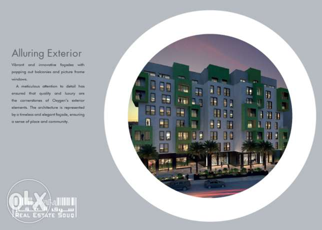 Luxury one bedroom apartment for sale in Muscat Hills مسقط -  2