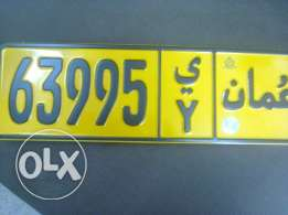 63 995 Number for Sale