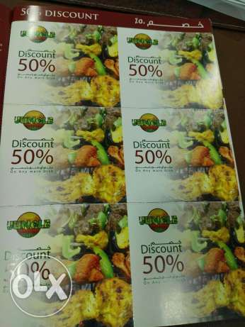 3Jungle restaurant voucher