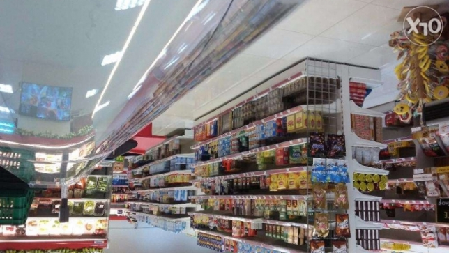 Supermarket We want partner بوشر -  6