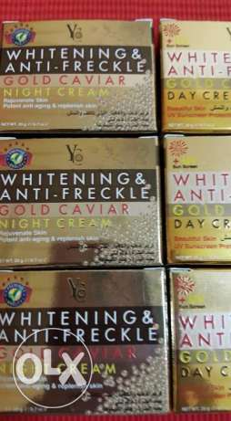 gold cavier whitening day and night cream- 2 pieces