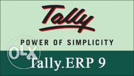 Emergency need tally working person