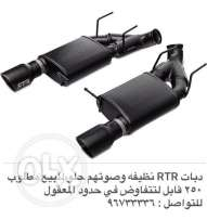 RTR mufflers for mustang gt