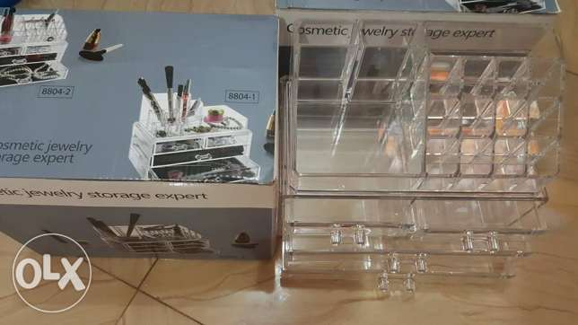 cosmetic organizer- OFFER