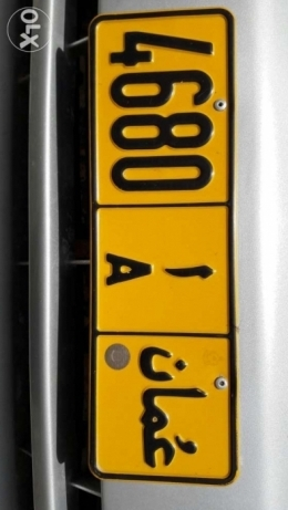 Number plate for sale 4 digit