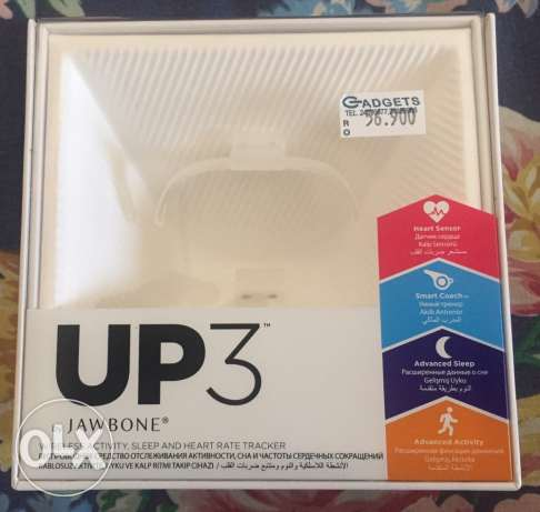 Jawbone UP3 - The world's most advanced fitness tracker
