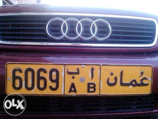 Car number plate for sale السيب -  1