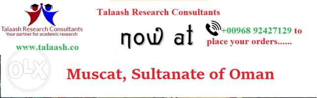 Doctoral dissertation/PhD thesis consultation and writing
