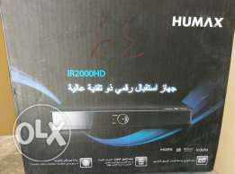 HD Satellite Receiver Humax
