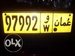 No. Plate for sale (350 Riyal)
