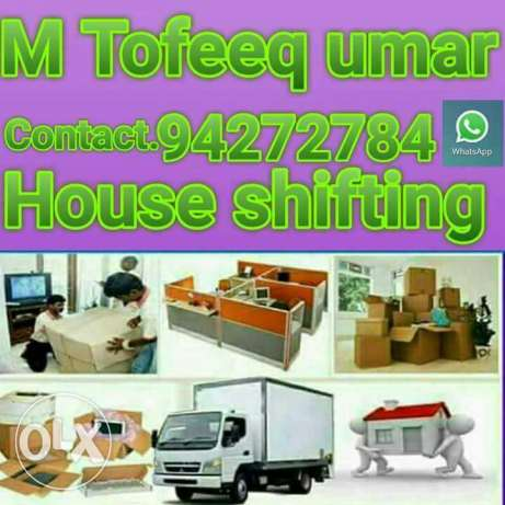 How shooting office shifting home painting best price call me