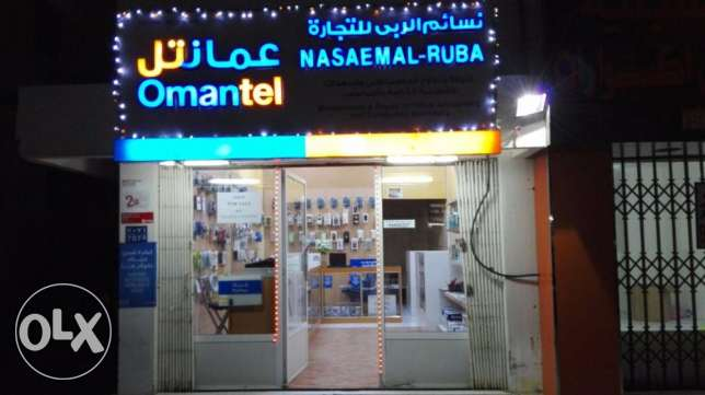 Shop for sale (Running Computer & Mobile Business) مسقط -  1