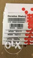 Ooredoo Shahry PostPaid special Number For Sale
