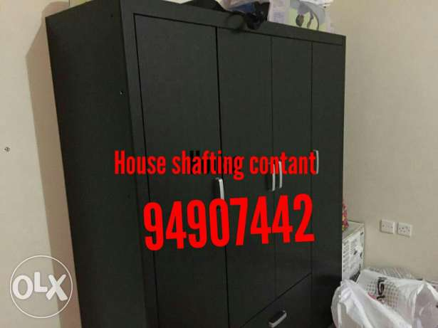 Best services house shafting