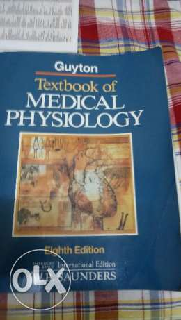 Guyton medical physiology book for sale