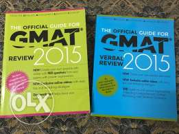GMAT - Official Guides