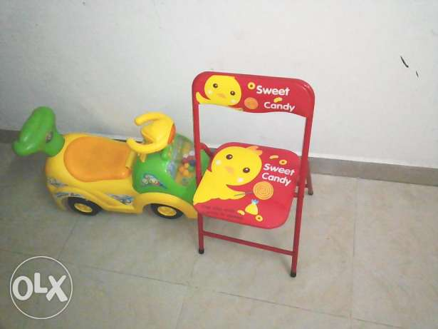 Kids chair and ride on both together.