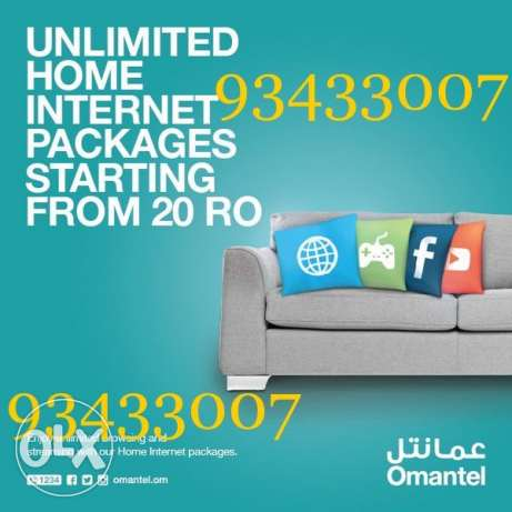 OMANTEL HOME ADSL SERVICES /For More Information Whatsapp Or Call Us : مسقط -  1