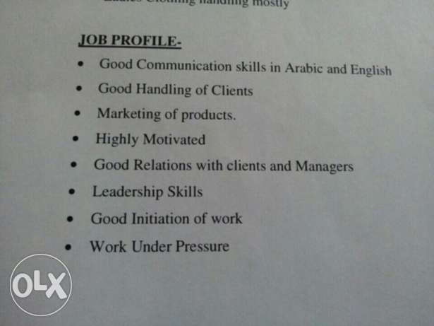 I'm looking for jop as marketing &sales