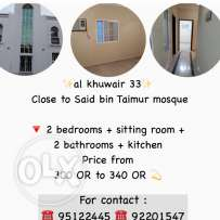 Alkhwair Apartments With Ac
