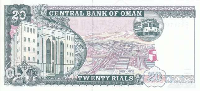 20 rials old money