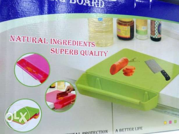 vegetable cutting board - two layer