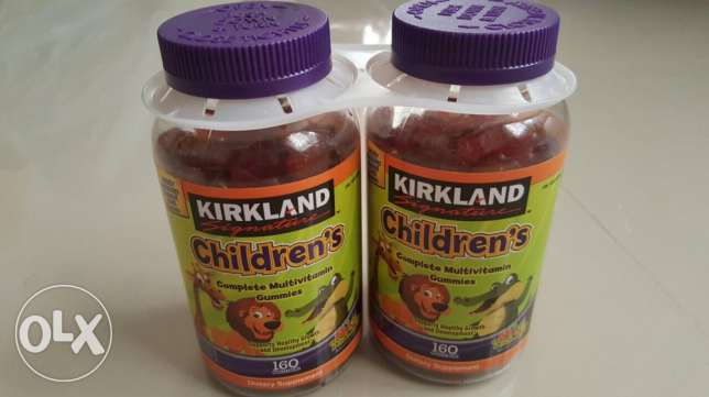 children vitamins السيب -  1