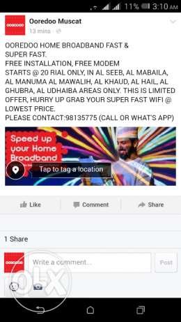 Ooredoo home BROADBAND 20 rial only, FREE installation, FREE modem.