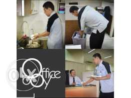 office boy/cleaner needed
