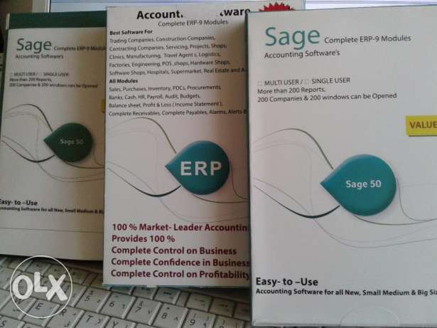 Accounting Software Best in world just for 192 OMR- Multi User مسقط -  1
