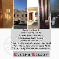 Best Offer : New Rooms With Ac in Alkhoud