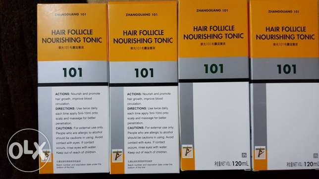 nourishing tonic for hair مسقط -  1