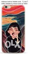 Scream canvas phone case. ( 5 RO ) Iphone 6 & 6 plus