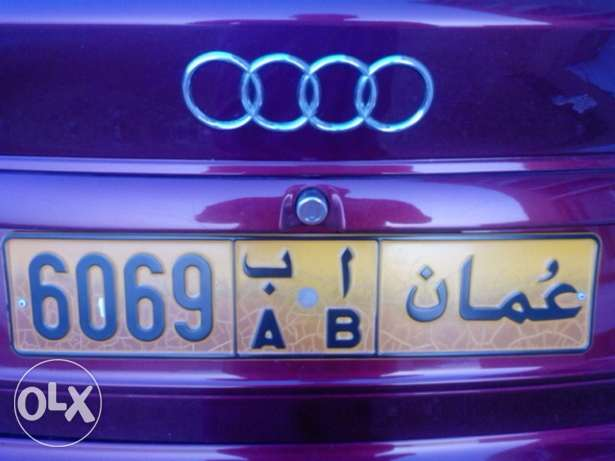 Car number plate for sale السيب -  2